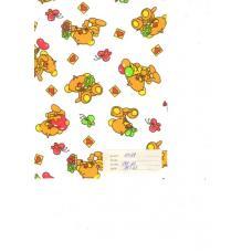 Ткань Фланель белоземельная ширина 75 см 145-2п