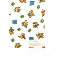 Ткань Фланель белоземельная ширина 150 см 156-2