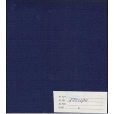 Полотно палаточное Синяя, цв. 270