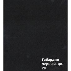 Габардин Черный, цв. 028