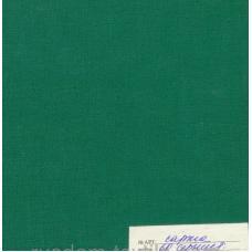 Саржа 12с18 фидель, цв. 60 с ВО пропиткой