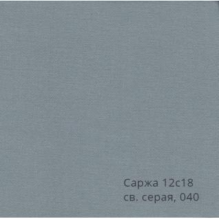 Саржа 12с-18 серый 040