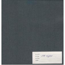 Саржа 12с-18 серый 306