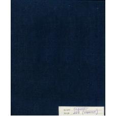 Саржа 12с18 темно синяя, цв.269 с ВО пропиткой