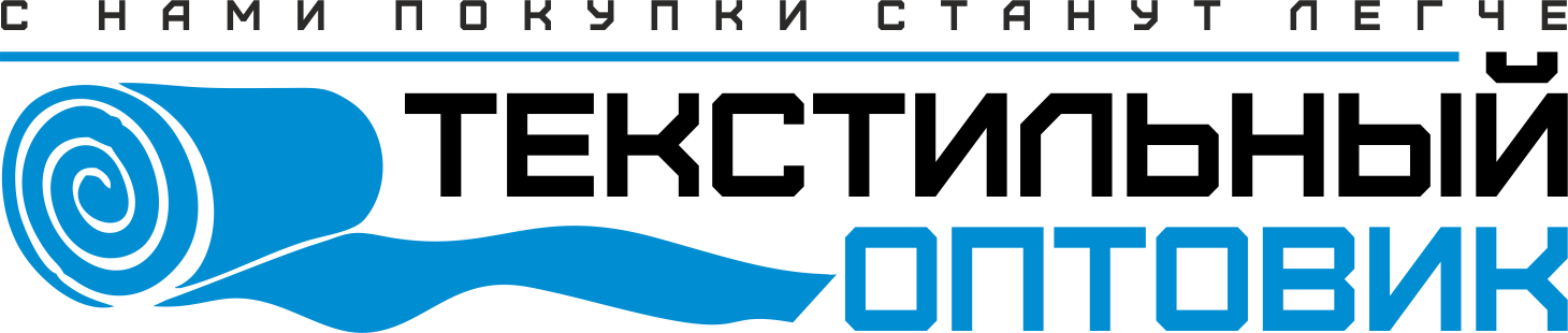 «Текстильный оптовик» — ткани и текстиль от производителя в Иваново.